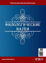 scientific essays of higher education international scientific  scientific essays of higher education